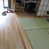 畳も敷いてあります